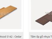 Các loại vật liệu gỗ nhựa ngoài trời và ứng dụng của chúng.